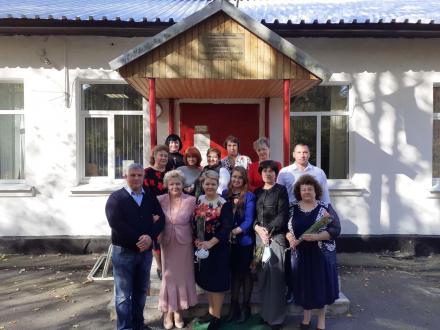 Осельковской школы