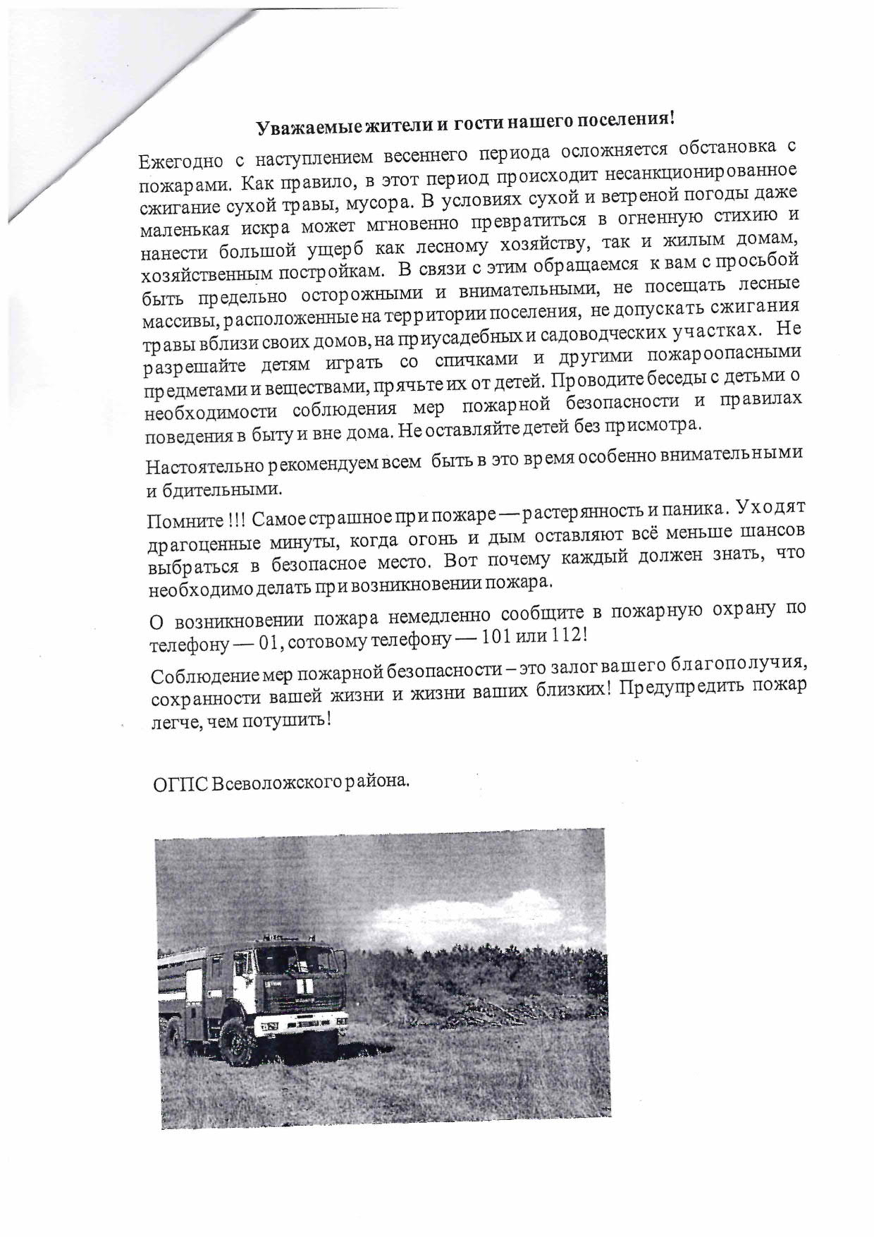 Scan20200415114445_1