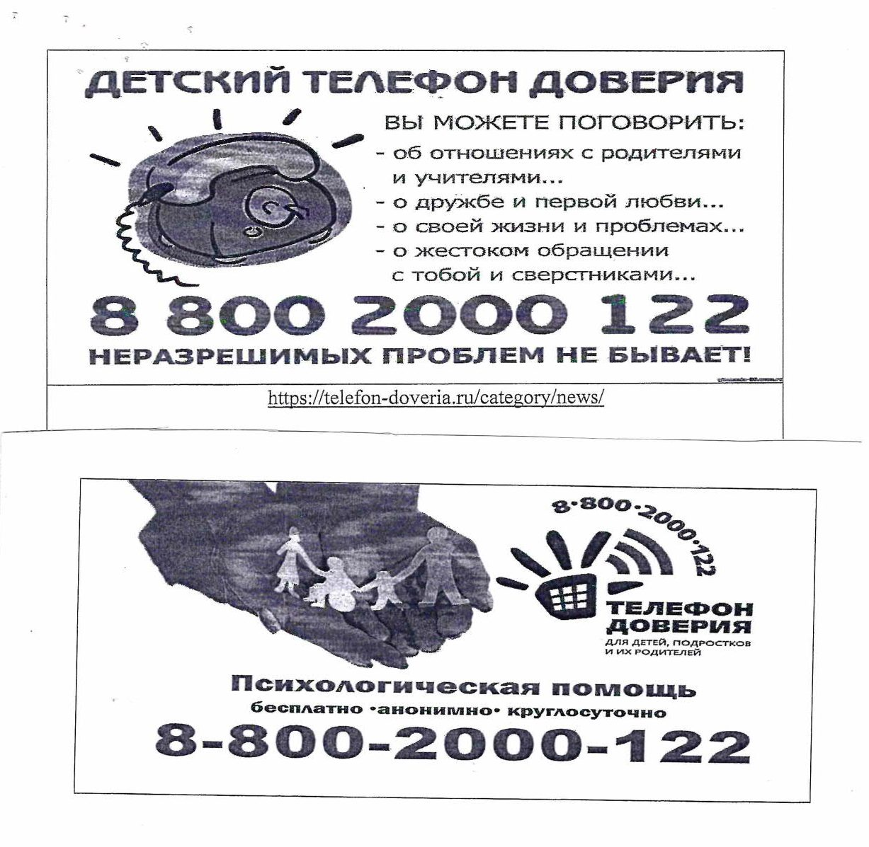 Scan20200513134231_1