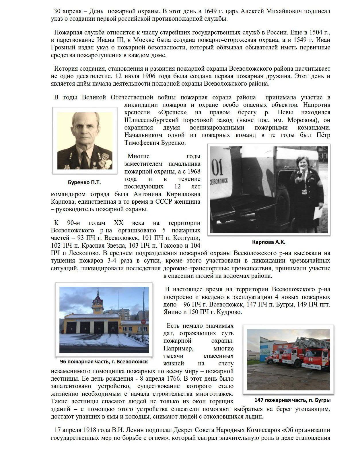 Статья (1)_1