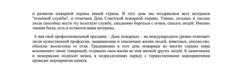 Статья (1)_2