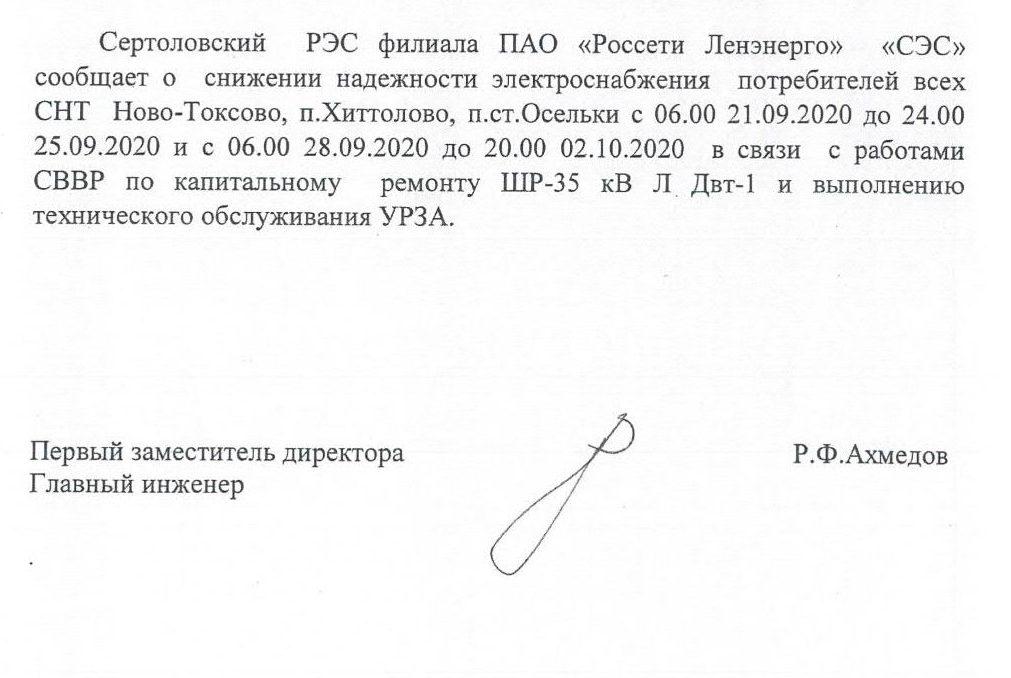 ТЛФ Леск.вол._1