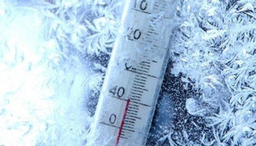 отк. снег