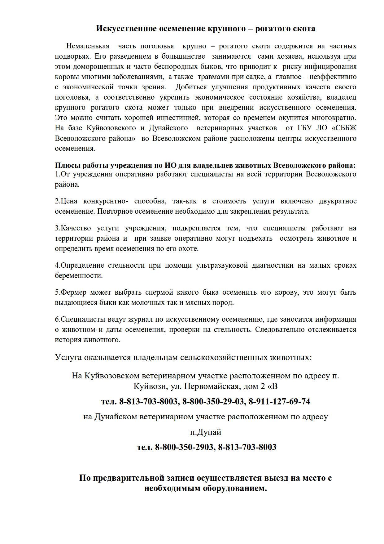 статья _1